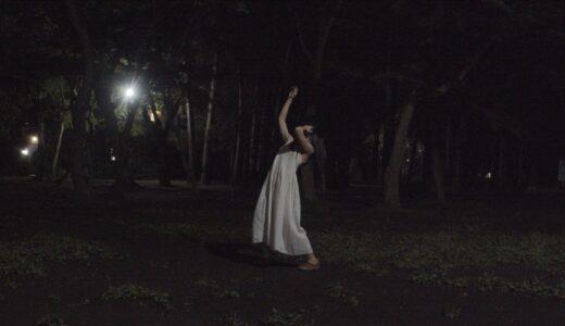 7/25(日)「kara kara ... 」ふるさと わかこ ソロダンス
